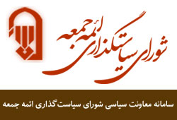 www.imamatjome-com